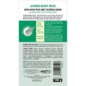 Acnes Baby Mud Cleanser - Bùn non rửa mặt dưỡng sáng da