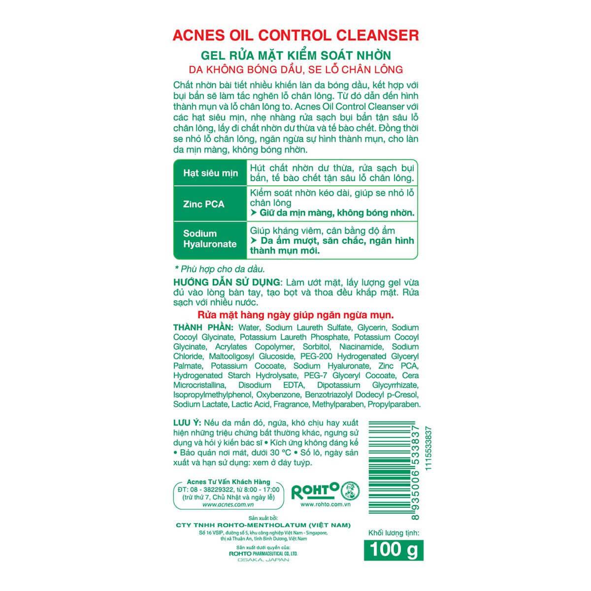 Acnes Oil Control Cleanser Gel rửa mặt kiểm soát nhờn