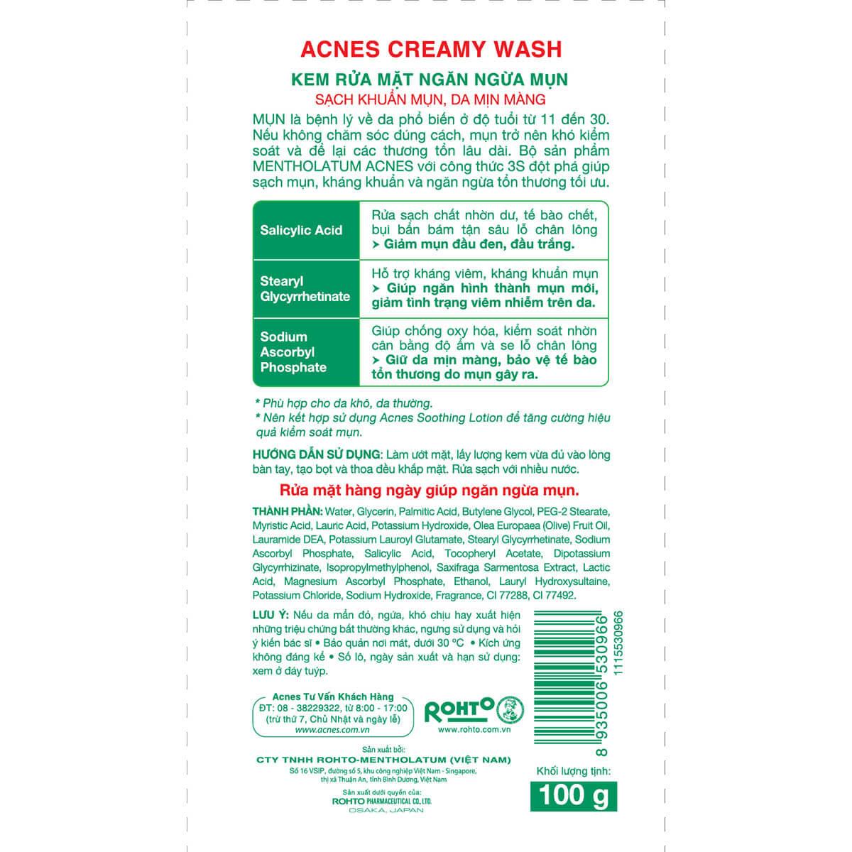 sữa rửa mặt da khô acnes creamy wash giúp làm sạch da